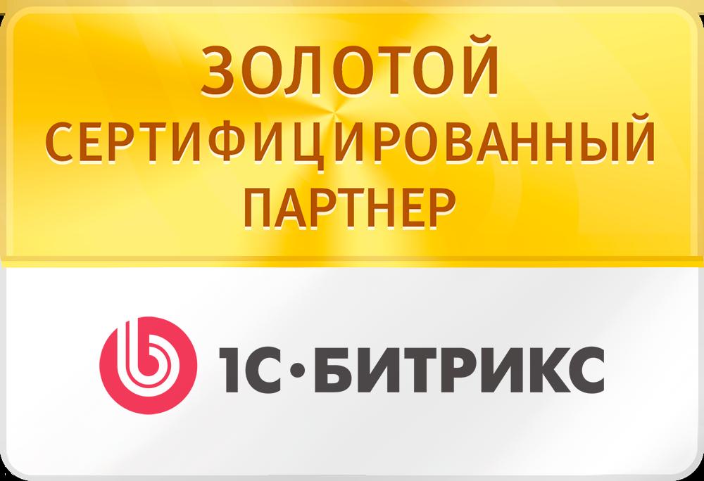 1c bitrix купить лицензию