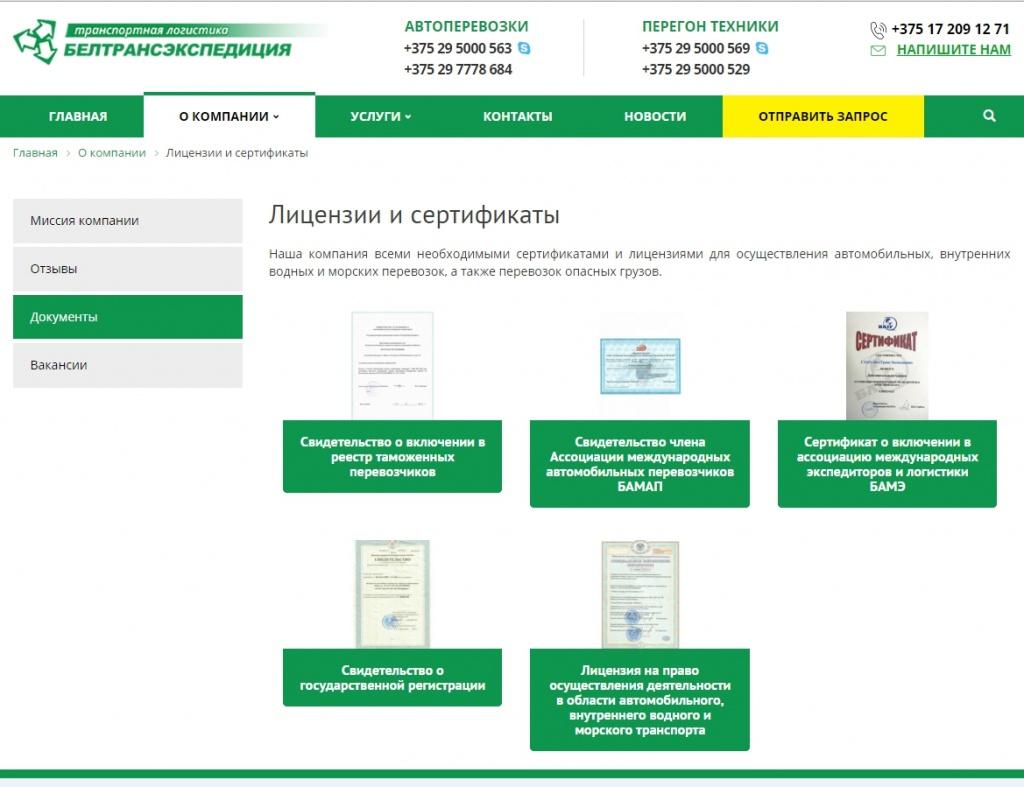 сертификаты.jpg