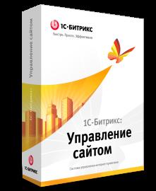 1C-bitrix.png